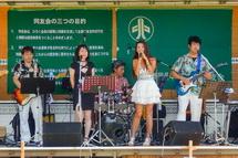 バンド演奏