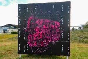 東静岡アート&スポーツ/ヒロバの作品展示