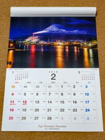 富士市ならではの工場夜景写真を掲載