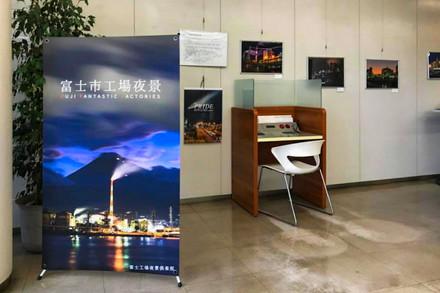 富士信用金庫富士支店での工場夜景写真展