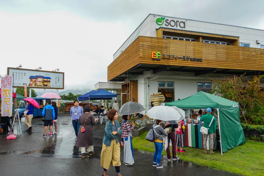 イベント「LOVE」開催のエコライフ創造空間esora