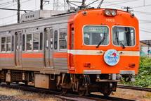 富士山アイドルマルシェのヘッドマーク付き電車