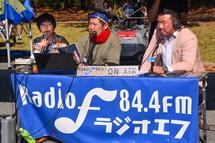 ラジオエフの公開生放送