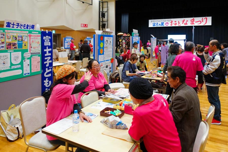 富士の麓deおとなまつり開催の富士市交流プラザ