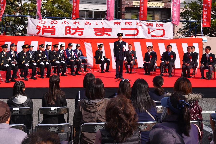 消防まつり開催の富士市役所駐車場