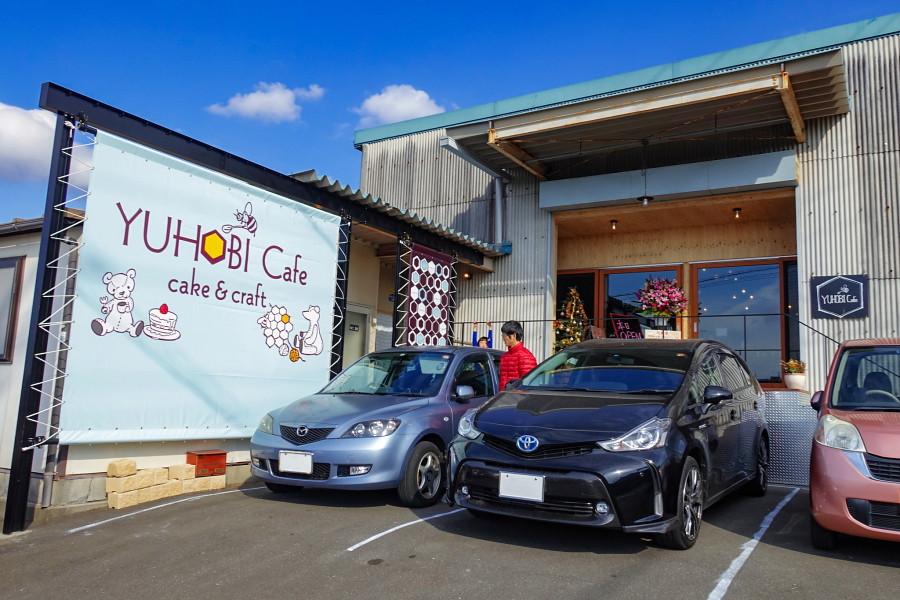 倉庫をリノベーションしたYUHOBI Cafe