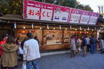 富知六所浅間神社の初詣風景