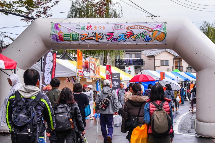 フードフェスティバル開催の三島市街