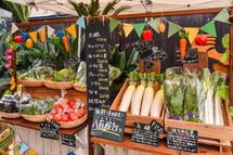 三島野菜の販売
