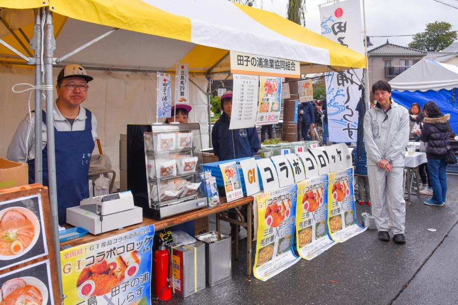 田子の浦しらすと三島馬鈴薯のコラボコロッケを販売