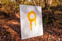 森の中の展示作品