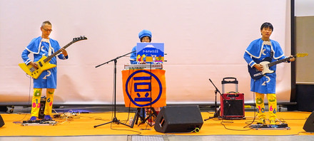 「豆」によるクールチョイス22オリジナルテーマソングの披露
