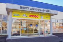 イベント開催の静岡ガスエネリアショールーム富士