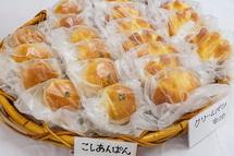 販売されたパンの数々