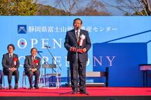 富士宮市長の挨拶