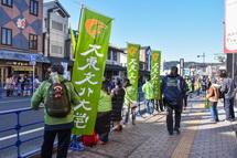 スタート前の神田通り