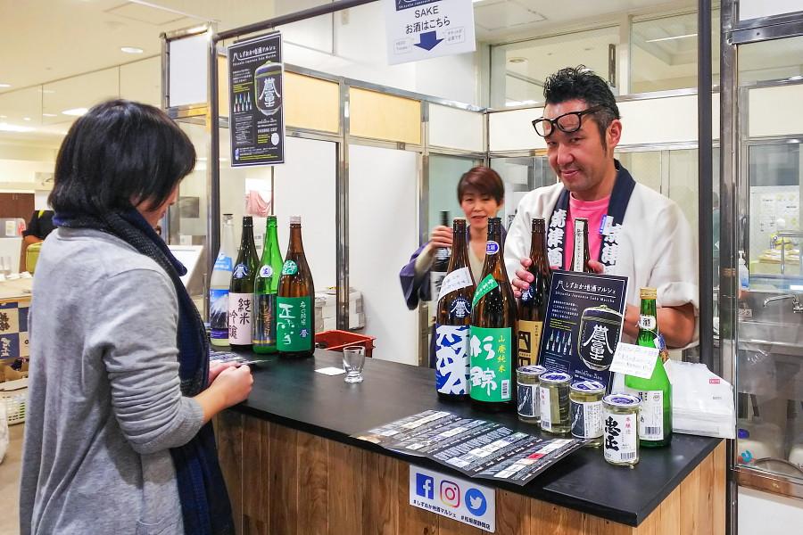 しずおか地酒マルシェ開催の松坂屋静岡店