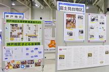 各地区のまちづくり活動に関するパネル展示