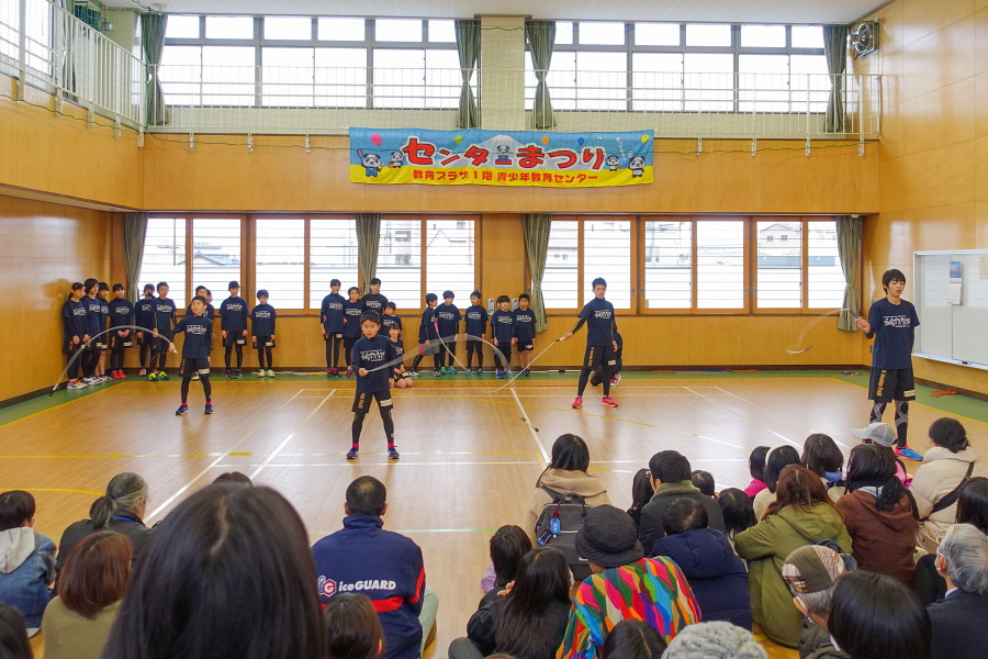 青少年教育センターまつり開催の富士市教育プラザ