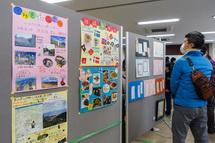 青年教養講座・サークル活動の展示