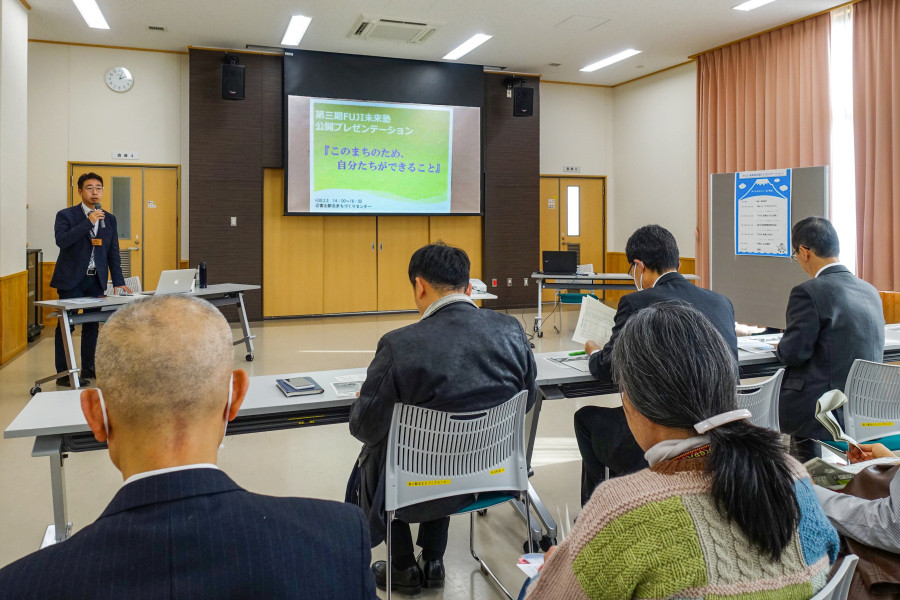 第三期FUJI未来塾公開プレゼンテーション開催の富士駅北まちづくりセンター