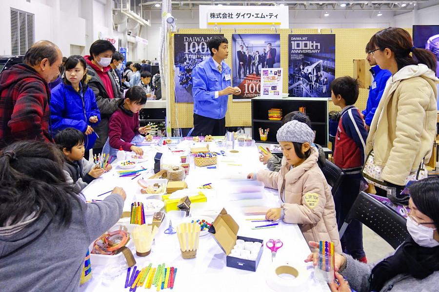 富士のふもと産業教育交流フェア開催のふじさんめっせ
