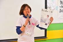 Fujiことはじめ代表の赤澤佳子さん