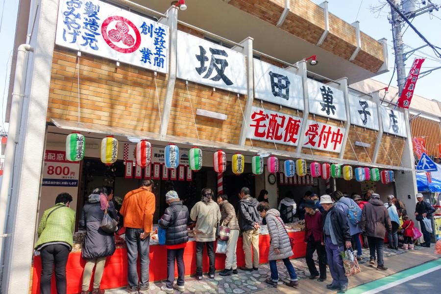 大祭の3日間だけ営業の坂田菓子店