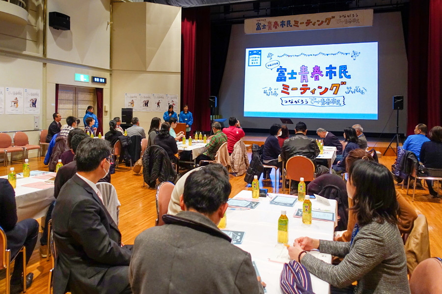 富士青春市民ミーティング会場のラ・ホール富士
