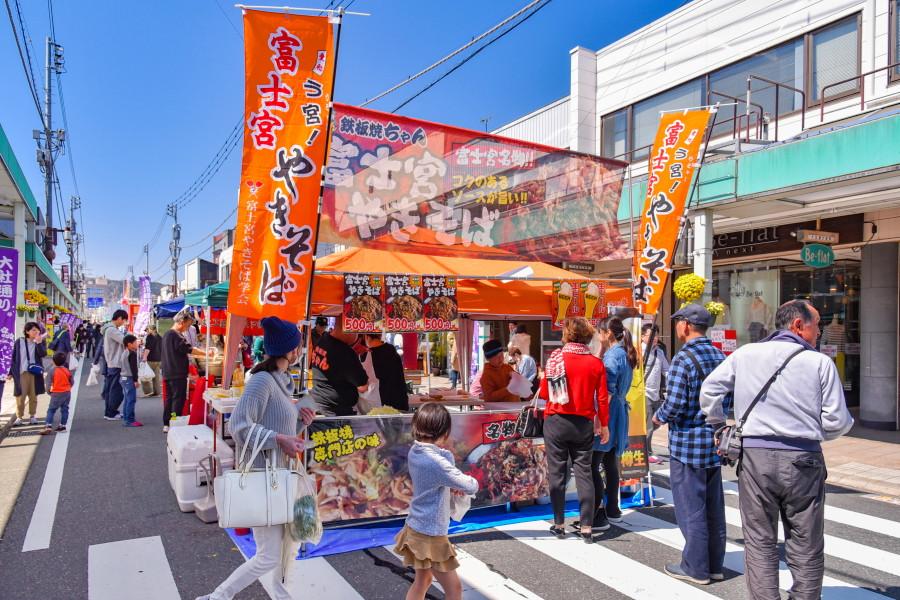 宮町商店街では「春の宮町まつり」開催