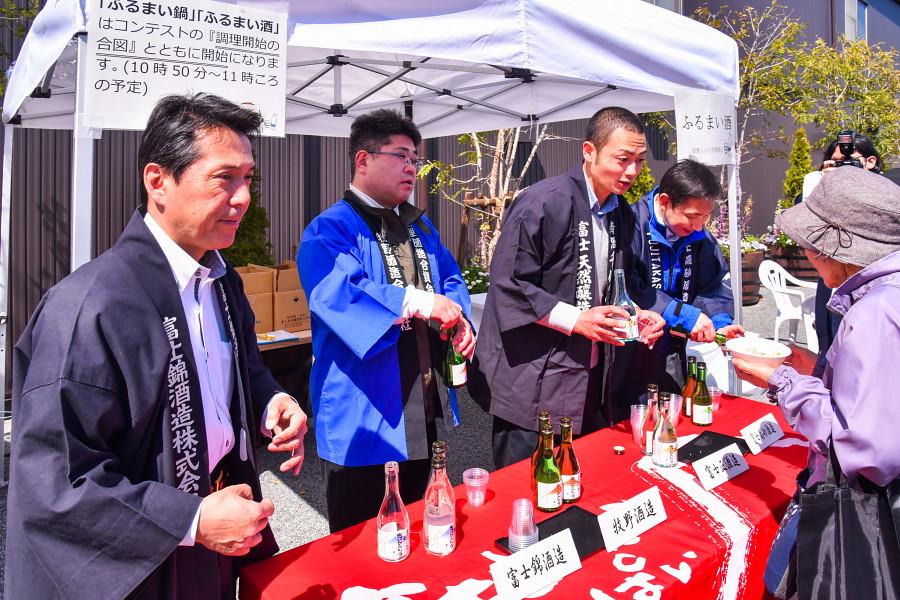 富士宮の地酒試飲コーナー