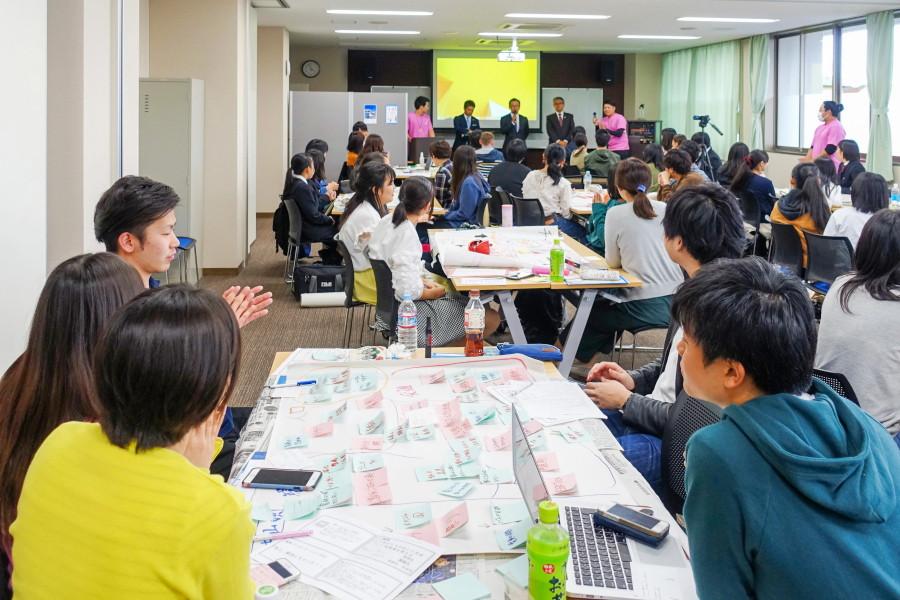 富士山わかもの会議開催の富士市教育プラザ