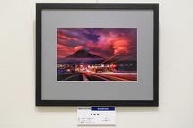 今回エリア賞「富士山夢の共演」
