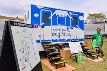富士市のトイレトレーラー展示
