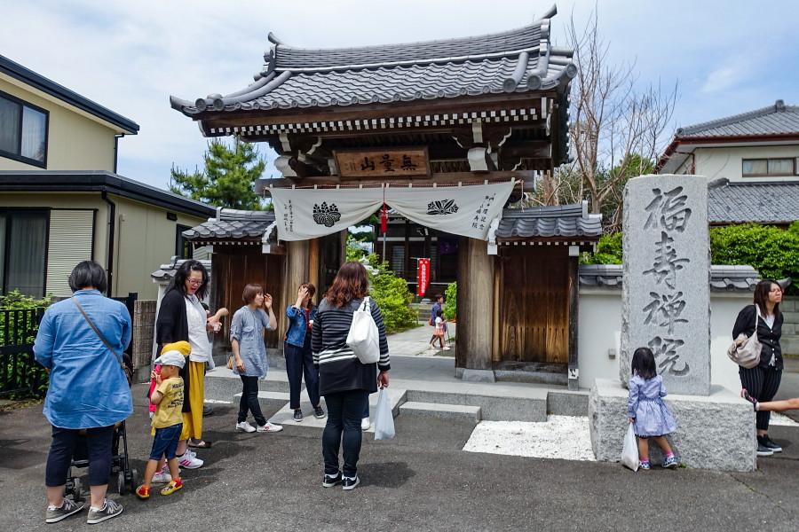 祭り開催の福寿院
