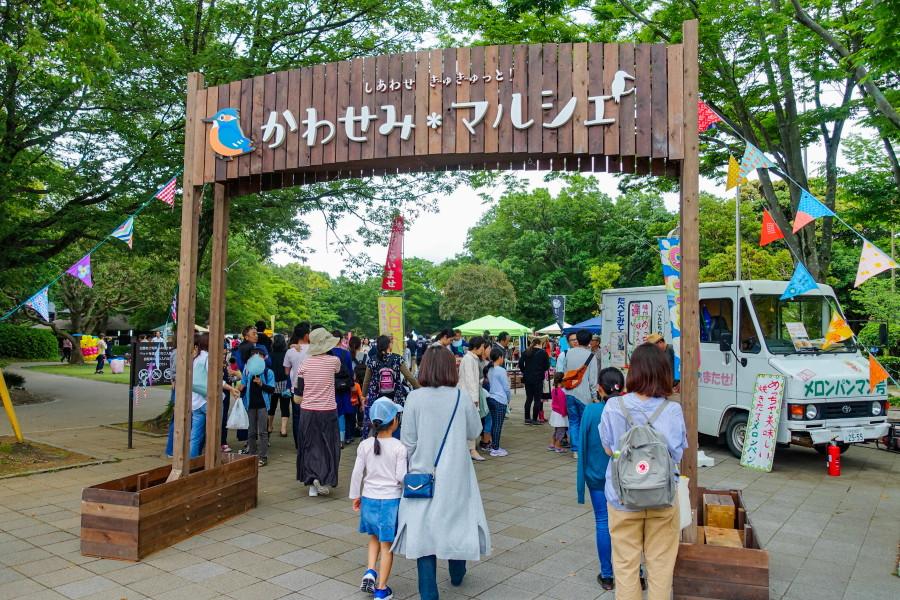 柿田川公園で開催のかわせみマルシェ