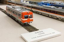 岳南電車の模型
