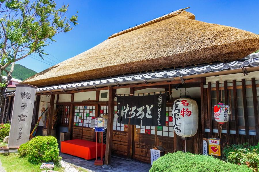 東海道マルシェ開催の丁子屋