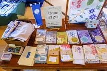 東海道の逸品が並ぶ