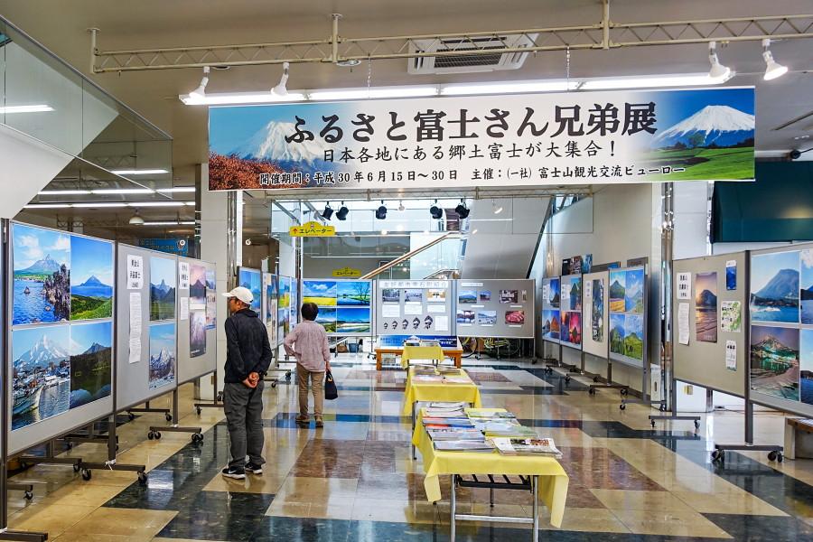 ふるさと富士さん兄弟展開催の新富士駅