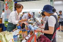 富士のお茶の販売コーナー