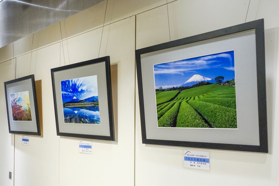 富士山百景写真の展示