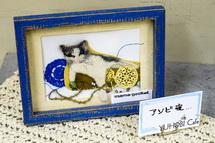 猫をテーマにした展示作品