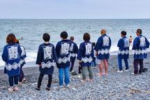 鈴川海岸での浜降り