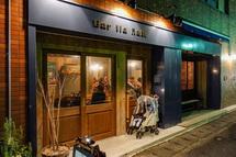 Bar IIa nala 店舗外観