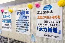 小水力発電の展示パネル