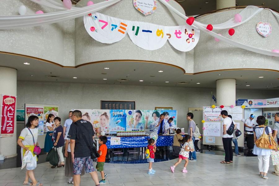 ファミリーめっせ2018会場の富士宮市民文化会館