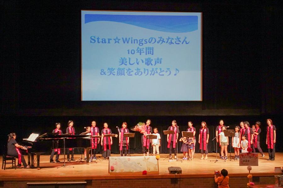 Starwingsによるゴスペル