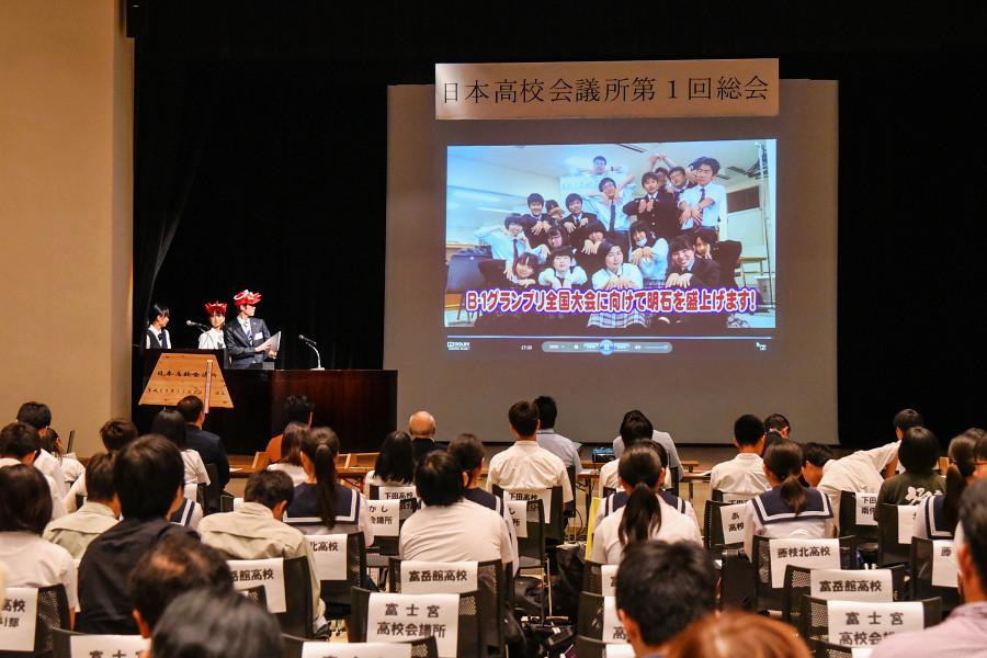 地域活性化プロジェクト発表大会