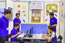 「富士市のはたらく見本市」の職業体験